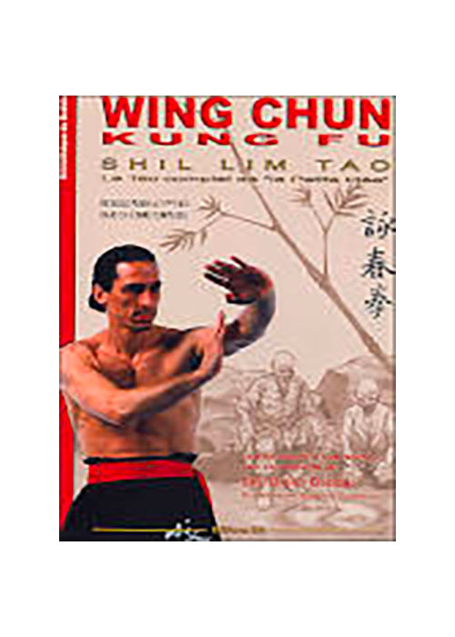 Shil Lim Tao