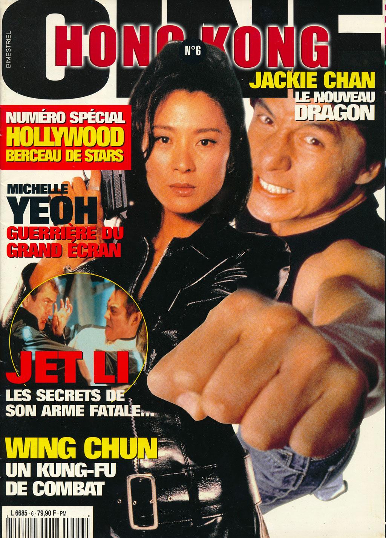 Un kung-fu de combat