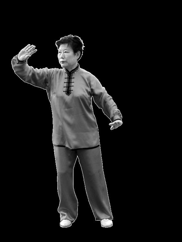 Kan Gui Xiang