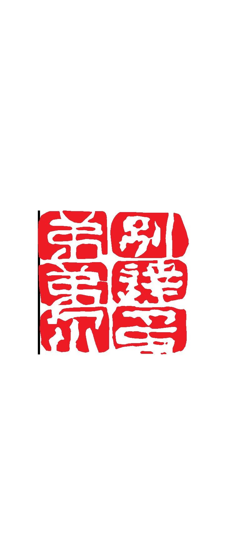 ADWCT